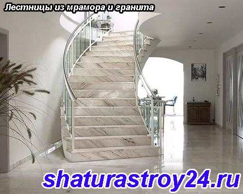 Лестницы из мрамора и гранита в Шатурском районе