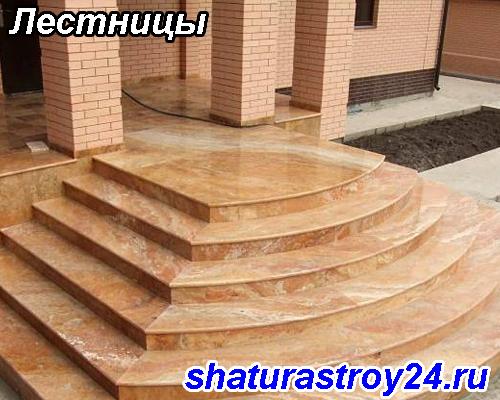 Монтаж лестниц в Шатурском районе