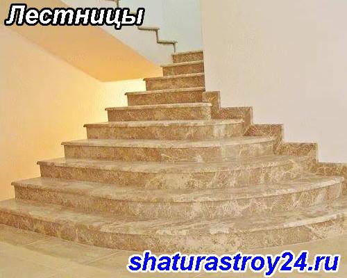Лестницы в Шатурском районе