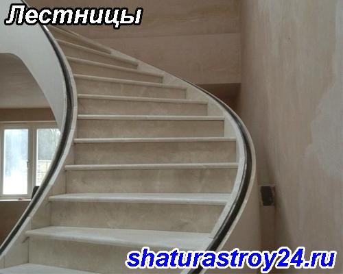 Монтаж лестниц из мрамора и гранита в Шатурском районе