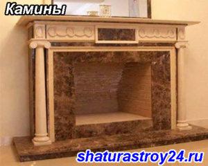 Продажа и монтаж каминов в Шатурском районе