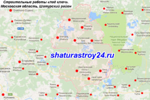 Шатурский район, Московская область