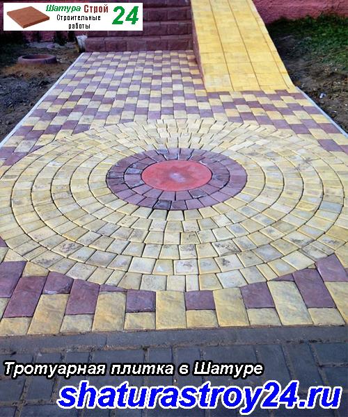 Тротуарная плитка в Шатуре