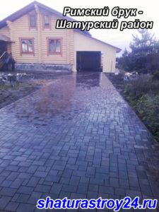 Укладка тротуарной плитки Римский брук - деревня Якушевичи. Шатурский район