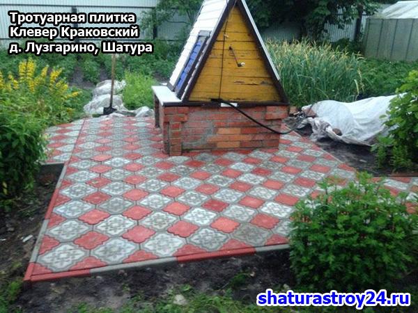 Укладка тротуарной плитки в деревне Лузгарино Шатурский район