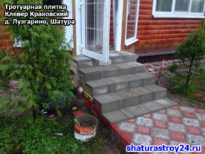 Пример укладки тротуарной плитки в деревне Лузгарино Шатурский район