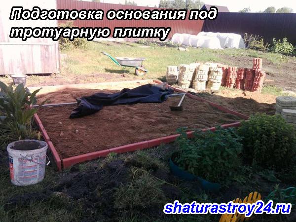 Подготовка основания под тротуарную плитку/Клевер Краковский /