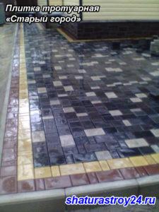 Плитка тротуарная Старый город, Шатура. Отмостка вокруг дома
