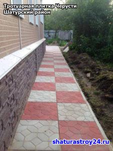 Тротуарная плитка Черусти Шатурский район