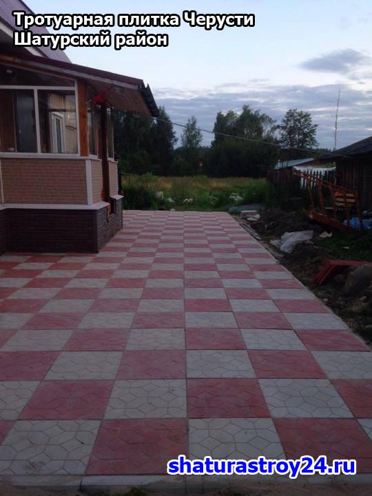 Укладка тротуарной плитки Ковёр в посёлке Черусти Шатурский район