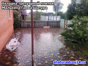Укладка тротуарной плитки Малькина Грива Шатура
