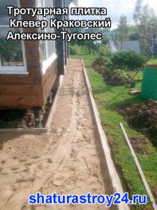 Тротуарная плитка Клевер Краковский в Aлексино-Tуголесе