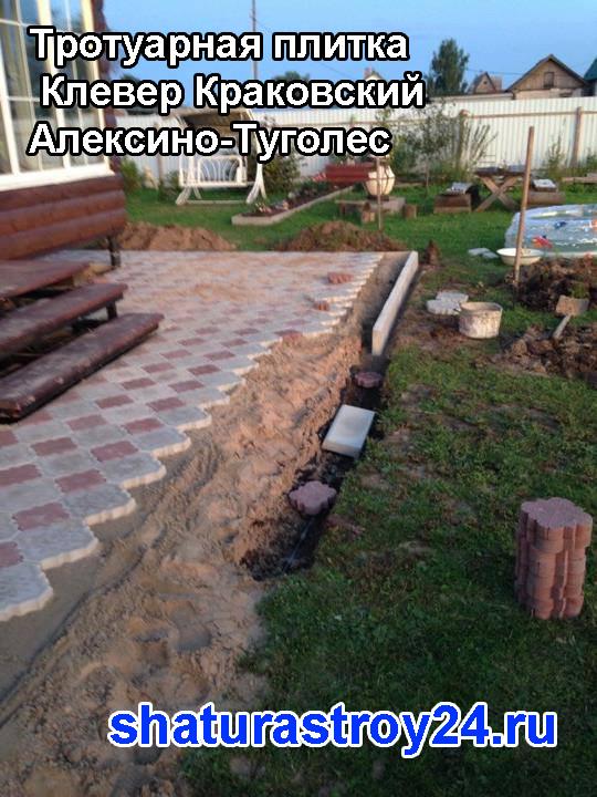 Примеры укладки тротуарной плитки Клевер Краковский в деревне Aлексино-Tуголес Шатурский район