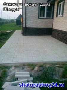 "Тротуарная плитка ""8 кирпичей"" 400х400х50 мм. Отмостка вокруг дома Шатура"