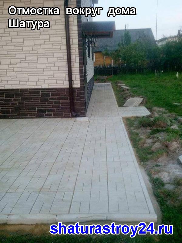 Пример укладки тротуарной плитки 8 кирпичей 400х400х50 мм