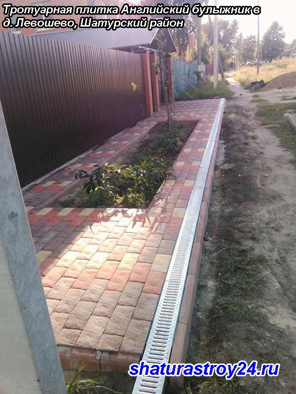 Тротуарная плитка Английский булыжник в д. Левошево,  Шатурский район
