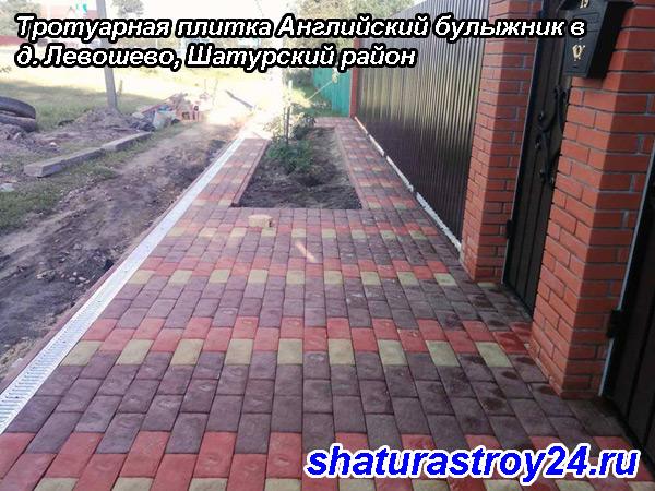 Примеры укладки тротуарной плитки д. Левошево Шатурский район