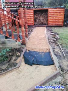 Укладка тротуарной плитки Английский булыжник Гармониха Шатурский район