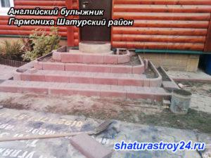 Укладка плитки «Английский булыжник» Гармониха, Шатурский район