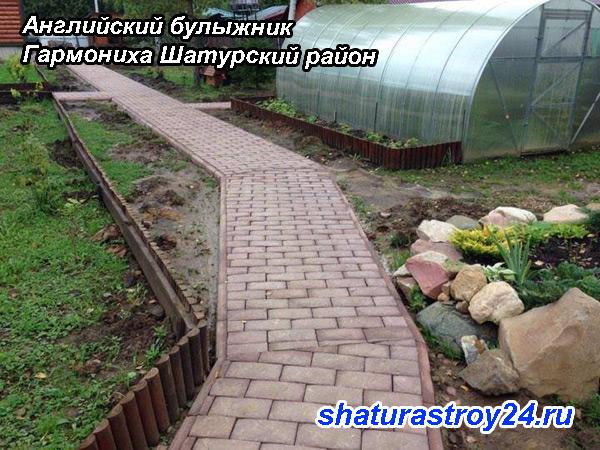 Тротуарная плитка Английский булыжник Гармониха Шатурский район