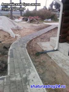 Укладка плитки «Английский булыжник» город Шатура, Шатурский район