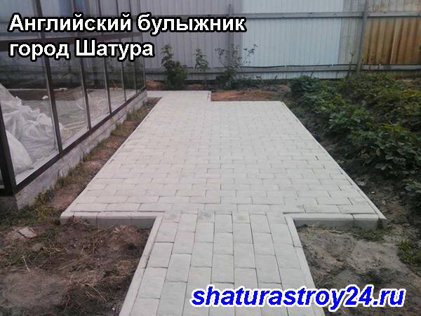 Примеры укладки тротуарной плитки Английский булыжник в городе Шатура.