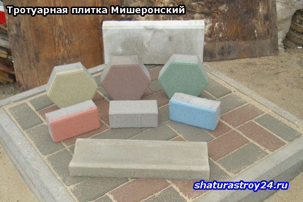 Тротуарная плитка Мишеронский Шатурский район Московская область