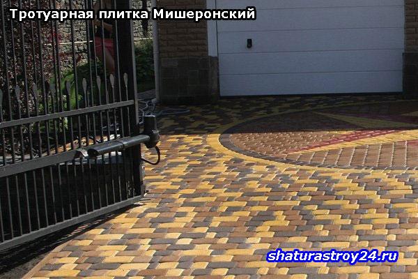 Пример укладки тротуарной плитки Старый город (посёлок Мишеронский Шатурский район Московская область)