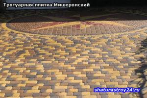 Пример укладки тротуарной плитки Старый городв посёлоке Мишеронский Шатурского района Московской области)