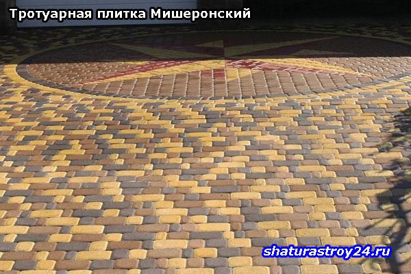 Пример укладки тротуарной плитки Старый городв посёлке Мишеронский Шатурского района Московской области)