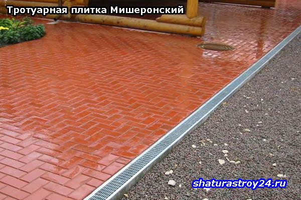 Пример укладки тротуарной плитки Кирпич в посёлке Мишеронский Шатурского района Московской области)