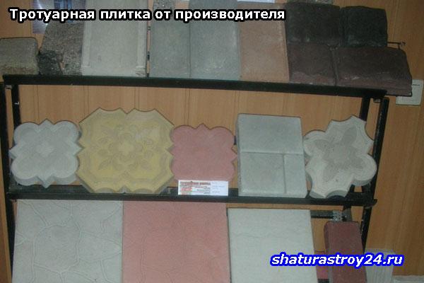Примеры тротуарной плитки в Шатуре