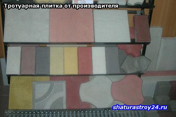 Купить тротуарную плитку в Шатуре