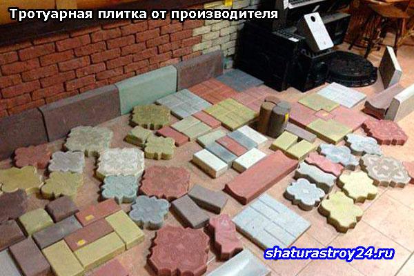 Тротуарная плитка от производителя: примеры укладки в Шатуре