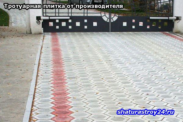 Пример укладки тротуарной плитки соты в Шатуре (Московская область)