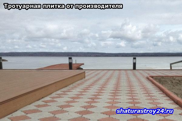 Пример укладки тротуарной плитки клевер краковский в Шатурском районе (Московская область)