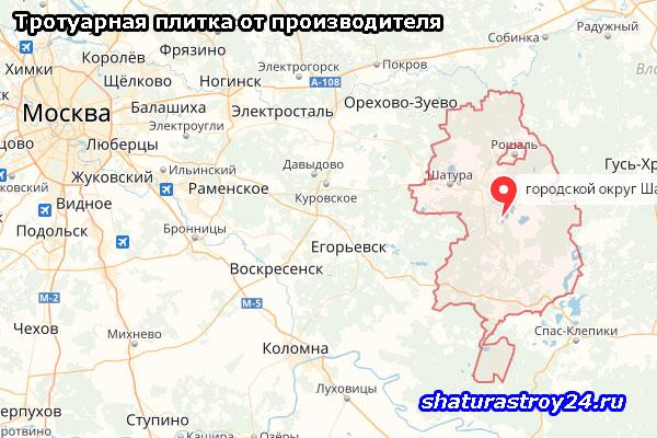 Тротуарная плитка от производителя - Шатуский район Московская область