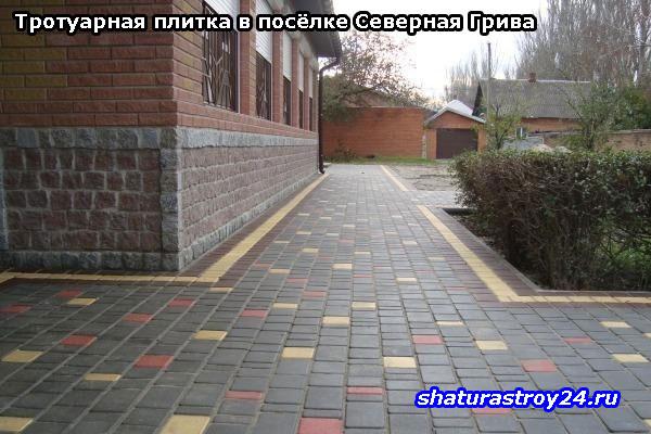 Несколько фото с места работы в посёлке Северная Грива (Шатурский район, Московская область)