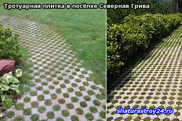 Пешеходные дорожки с укладкой тротуарной плитки Эко на даче в посёлке Северная Грива