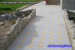 Пример укладки тротуарной плитки Клевер Краковский: Рошаль (Шатурский район, Московская область):