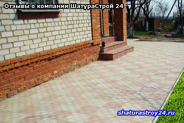 Укладка тротуарной плитки в Шатуре