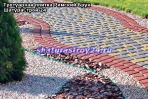 Укладка тротуарной плитки Римский Брук в Шатуре