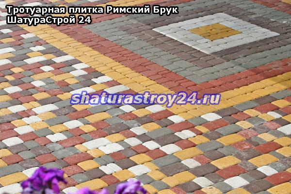 Пример укладки в Шатурском районе