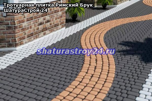 Пример укладки тротуарной плитки Римский Брук в Шатурском районе