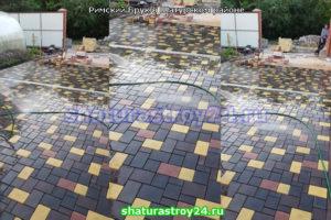 Тротуарная плитка Римский Брук в Шатуре: заказать, купить или заказать укладку в Шатурской области