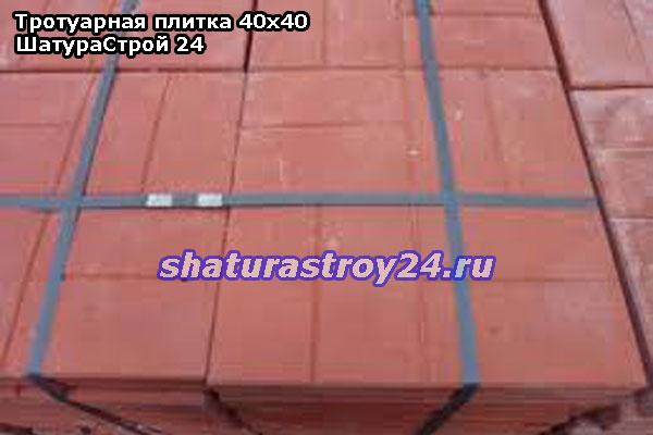 Тротуарная плитка 40х40: примеры укладки и фото