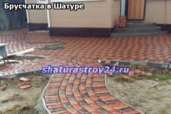 Укладка тротуарной плитки брусчатка в Шатуре