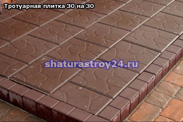 Тротуарная плитка 30 на 30: укладка, фото примеры