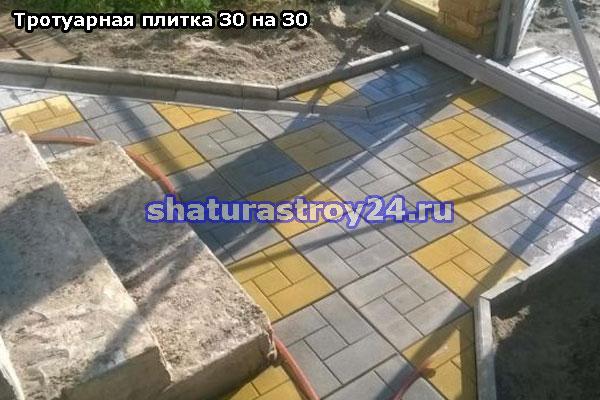 Укладка плитки 30х30 на лестничной площадке