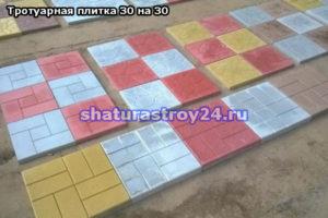 Мы предлагаем плитки серого, жёлтого, красного и коричневого цвета